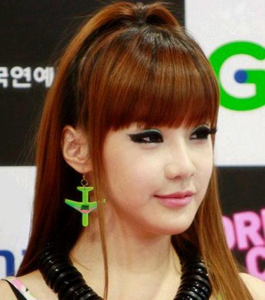 Park Bom Plastic Surgery Pic Park Bom Plastic Surgery Before and After